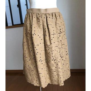 ロイスクレヨン(Lois CRAYON)のLoisCRAYON スエード スカート 9号程度 黄土色?(ひざ丈スカート)