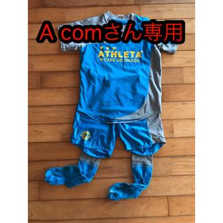 アスレタ(ATHLETA)の【再値下げ】ATHLETE アスレタ プラシャツ3点セット 150サイズ(ウェア)