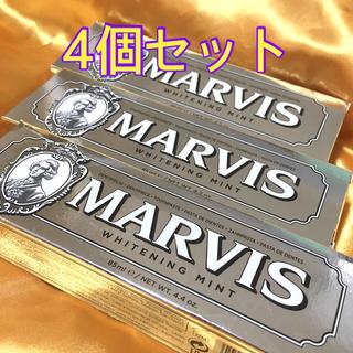 マービス(MARVIS)のmarvis マービス ホワイトニングミント 4個セット 85ml 歯磨き粉(歯磨き粉)