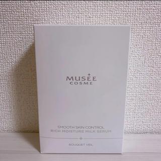 フロムファーストミュゼ(FROMFIRST Musee)のミュゼコスメ 保湿入浴剤 美容液(入浴剤/バスソルト)