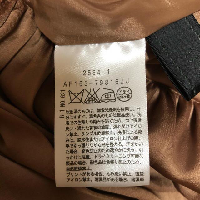 UNTITLED(アンタイトル)のアンタイトル プリーツスカート レディースのスカート(ひざ丈スカート)の商品写真