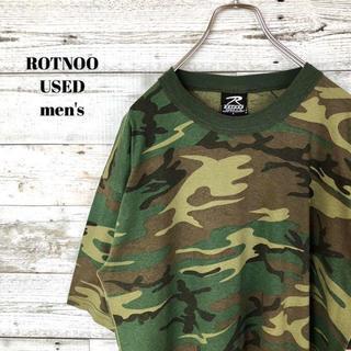 アメリヴィンテージ(Ameri VINTAGE)のUS輸入 ROTNOO メンズ 半袖Tシャツ カモフラージュ 迷彩  L(Tシャツ/カットソー(半袖/袖なし))