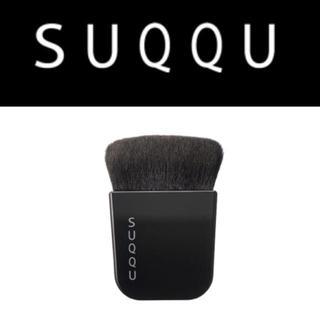 スック(SUQQU)のSUQQU  ファンデーション  ブラシ(ブラシ・チップ)