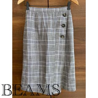 ビームス(BEAMS)のチェックスカート(ひざ丈スカート)