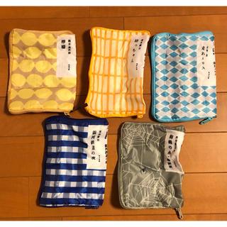 カドカワショテン(角川書店)の文庫本ポーチ コレクション 5種セット 角川文庫xかまわぬ(ポーチ)