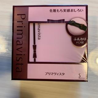 ソフィーナ(SOFINA)のプリマヴィスタ 化粧もち実感おしろい パフ付(12.5g)(フェイスパウダー)