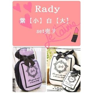 Rady - *°♡Rady美品クッションset売リ*°♡ホワイト&紫*°♡
