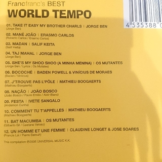 Francfranc Best WORLD TEMPO