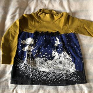 スカラー(ScoLar)のscalar ハイネック カットソー120(Tシャツ/カットソー)