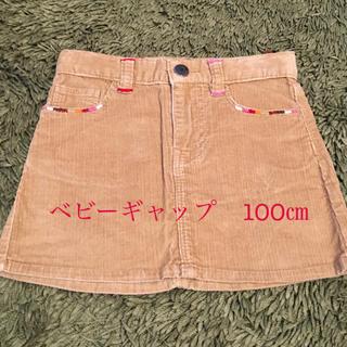 ベビーギャップ(babyGAP)のベビーギャップ  スカート 100(スカート)