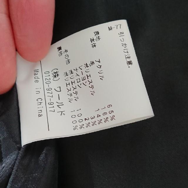 anatelier(アナトリエ)の【美品】ボレロ風ジャケット レディースのジャケット/アウター(ノーカラージャケット)の商品写真