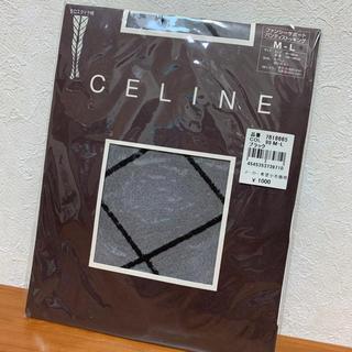 セリーヌ(celine)の未使用 セリーヌ ストッキング ブラック ②(タイツ/ストッキング)
