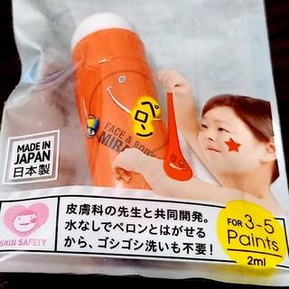 【ハロウィン・新品未開封】フェイスペイント(日本製)ボディ、コスプレ(小道具)