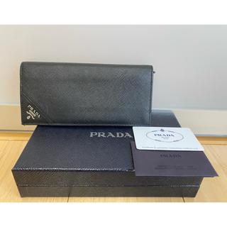 PRADA - PRADA サフィアーノ 長財布