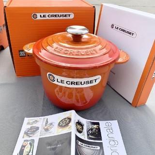 ルクルーゼ(LE CREUSET)の18cm、クールカラーle reusetエナメル、鋳鉄鍋、養生鍋 NO.2585(食器)