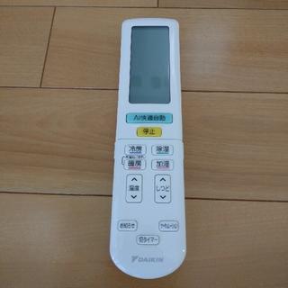 ダイキン エアコン用 リモコン ARC472A87