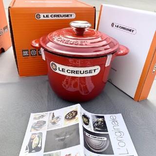 ルクルーゼ(LE CREUSET)の18cm、クールカラーle reusetエナメル、鋳鉄鍋、養生鍋 NO.2586(食器)
