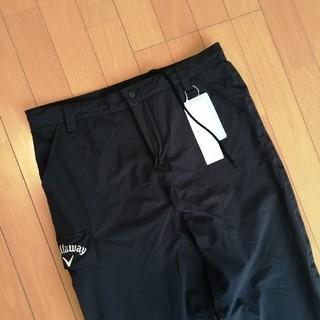 キャロウェイゴルフ(Callaway Golf)のキャロウェイ X SERIES 防水パンツ黒 LL  新品、未使用(ウエア)