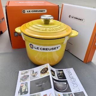 ルクルーゼ(LE CREUSET)の18cm、クールカラーle reusetエナメル、鋳鉄鍋、養生鍋 NO.2583(食器)