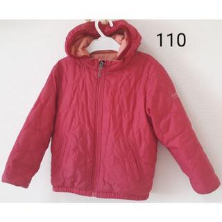 エーグル(AIGLE)の【記名あり】リバーシブルジャケット 110 AIGLE ピンク(ジャケット/上着)