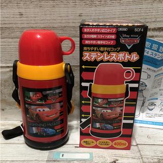 新品 送料込み カーズ ステンレスボトル 取手付コップ 400ml 水筒(弁当用品)