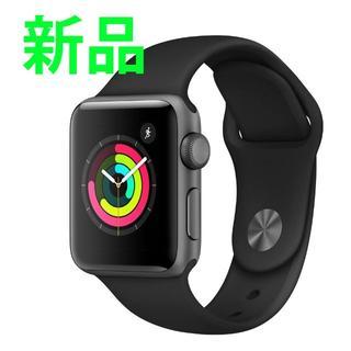 アップルウォッチ(Apple Watch)の【新品】Apple Watch Series3(GPSモデル)(その他)