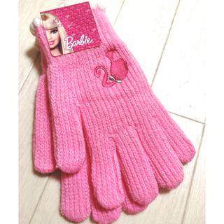 バービー(Barbie)のBarbie 手袋 新品(手袋)