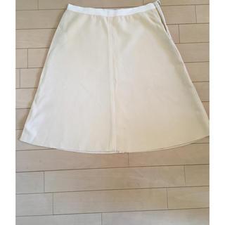 ドゥロワー(Drawer)のPRADA ウールスカート(ひざ丈スカート)