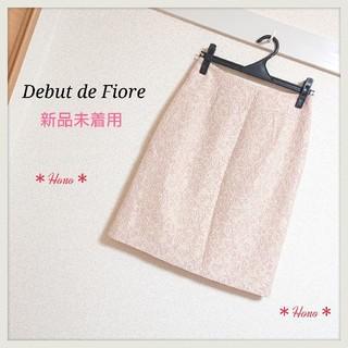 Debut de Fiore - 【新品未着用品】Debut de Fiore*レースボンディングスカート