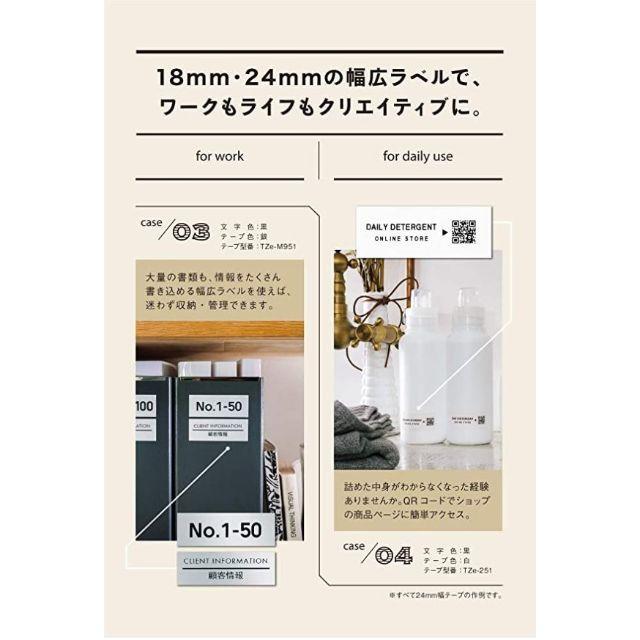 brother(ブラザー)のブラザー ラベルライター ピータッチキューブ テープ幅3.5-24mm対応 スマホ/家電/カメラのPC/タブレット(PC周辺機器)の商品写真