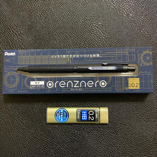 ペンテル(ぺんてる)のオレンズネロ限定色ブルーブラック0,2(ペン/マーカー)