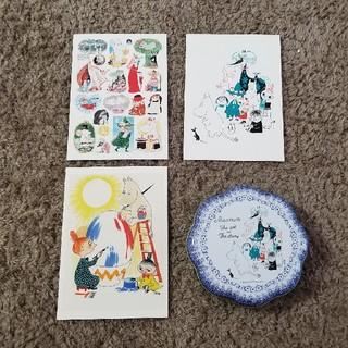 ムーミン展 ポストカード3枚セット 紅茶缶 未使用品♥️(その他)