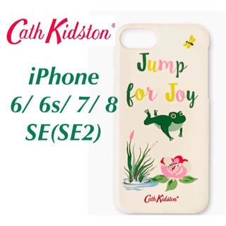 キャスキッドソンiPhoneケース  6/ 6s/ 7/ 8/SE2 送料無料