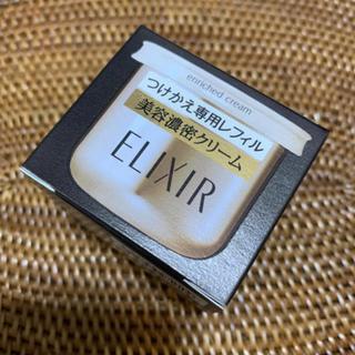 ELIXIR - エリクシール 美容濃密