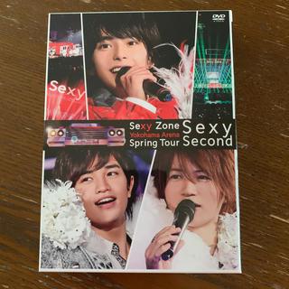 Sexy Zone - Sexy Zone Spring Tour Sexy Second DVD(初回