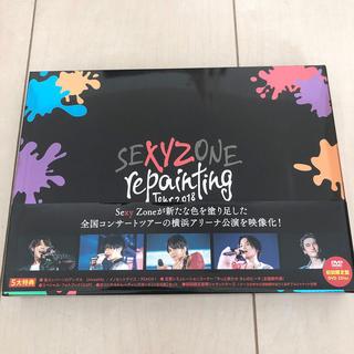 Sexy Zone - SexyZone DVD