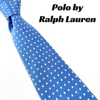 ポロラルフローレン(POLO RALPH LAUREN)の【1437】美品!ポロバイラルフローレン ネクタイ ブルー系 ドット柄(ネクタイ)