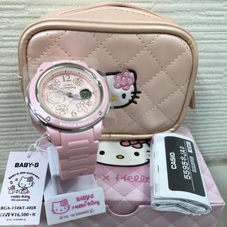 カシオ(CASIO)のカシオ BABY-G 25th×ハローキティ45thコラボレーション数量限定 (腕時計)