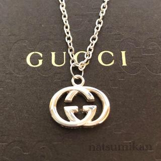 Gucci - GUCCI 正規品 インターロッキングG ネックレス
