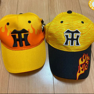ハンシンタイガース(阪神タイガース)の阪神タイガース 来場者特典 キャップ(応援グッズ)