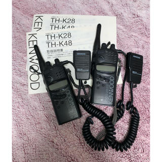 ケンウッド(KENWOOD)のアマチュア無線機 ケンウッド TH-K48 2台(アマチュア無線)