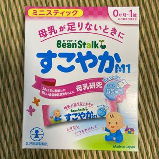 オオツカセイヤク(大塚製薬)の【新品】すこやか M1  ミルク(その他)