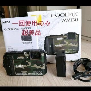 Nikon - Nikon  COOLPIX AW130 防水デジタルカメラ 水中カメラ