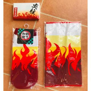 バンダイ(BANDAI)の煉獄杏寿郎・3点セット・鬼滅の刃(靴下/タイツ)