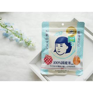 イシザワケンキュウジョ(石澤研究所)の毛穴撫子 お米のマスク 10枚入(パック/フェイスマスク)