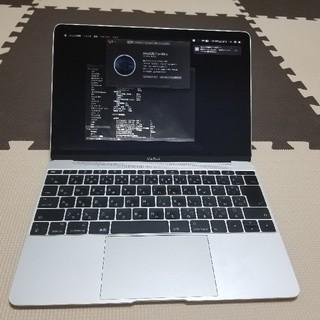 Mac (Apple) - 訳あり格安 MacBook 12インチ early2017 マックブック