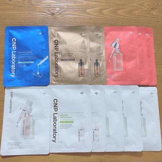 チャアンドパク(CNP)のCNP チャアンドパク マスク 12枚セット(パック/フェイスマスク)