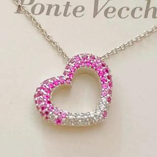 PonteVecchio  エモツィオーネ K18 ネックレス ダイヤ