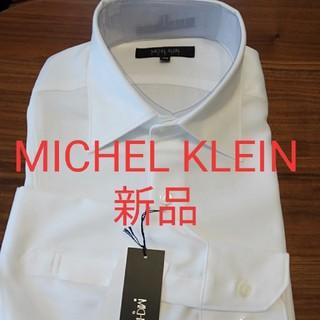 ミッシェルクラン(MICHEL KLEIN)のミッシェルクラン シャツ(シャツ)