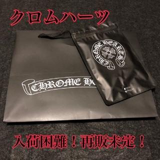Chrome Hearts - クロムハーツ マスク フェイスカバー